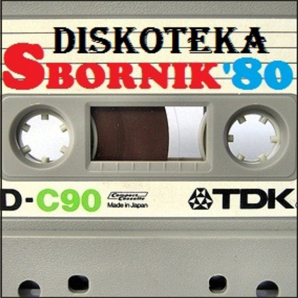 Старая Кассета - Diskoteka Sbornik'80 (Cassette 3)
